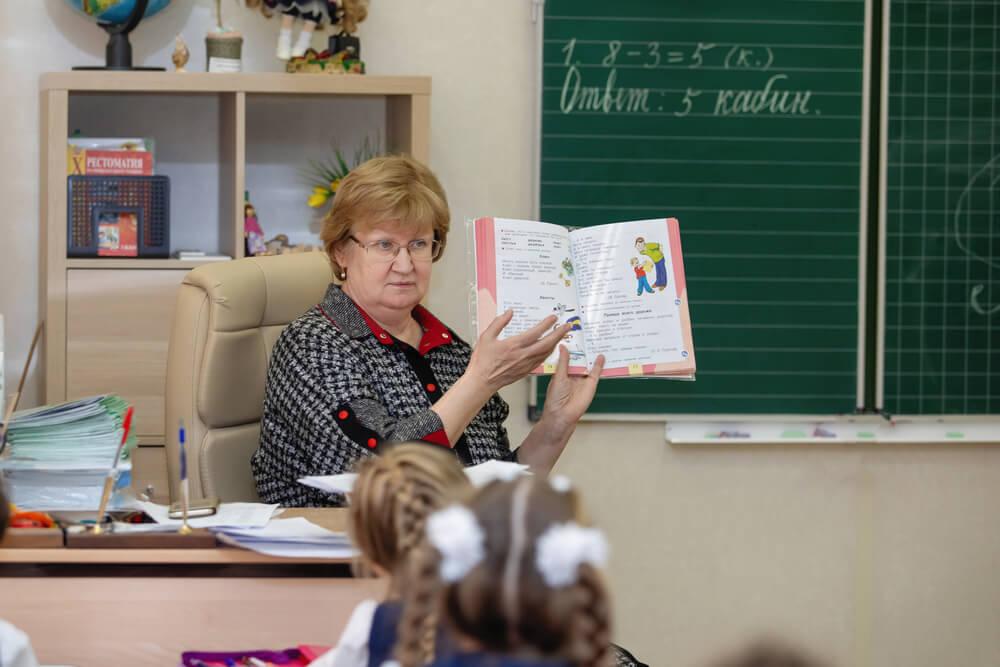 проблемы педагогов в школе